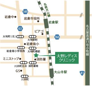 大野レディスクリニック周辺地図